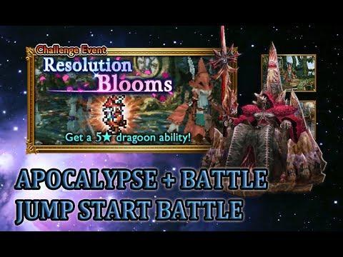 [FFRK] FFIX Resolution Blooms | Freija - Lord of the Underworld (A+) & JS #1017