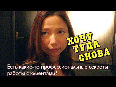 украина знакомства откровенные