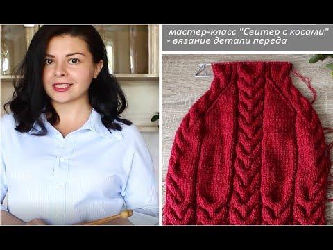 1мк свитер с косами на девочку и мальчика спицами простой и модный вязание детям Knit For Kids