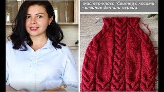 №1МК свитер с косами на девочку и мальчика спицами, простой и модный вязание детям knit for kids