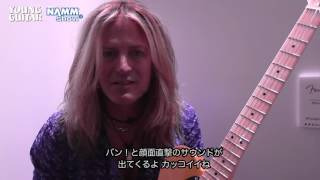 Test Drive New Guitars:フェンダー by ダグ・アルドリッチ NAMM 2017