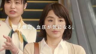 石田ゆり子説明 チャンネル登録お願いします。 【関連動画】 ・ひみつの...