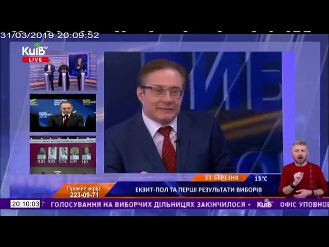 Анатолий Пешко: Телемарафон по избранию Президента Украины -2019