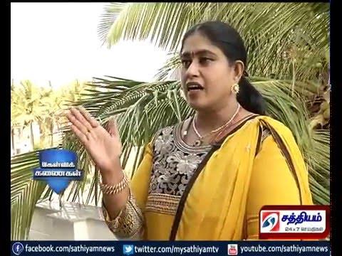 Kelvi Kanaikal - Vijayadharani MLA  Part 1