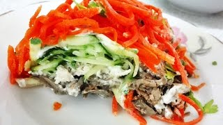 Готовим салат Восторг | Самый вкусный салат | Салат оргазм