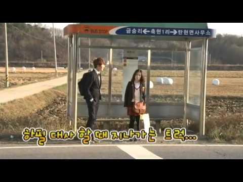 111121 High Kick 3 - Jung Il Woo cameo bts