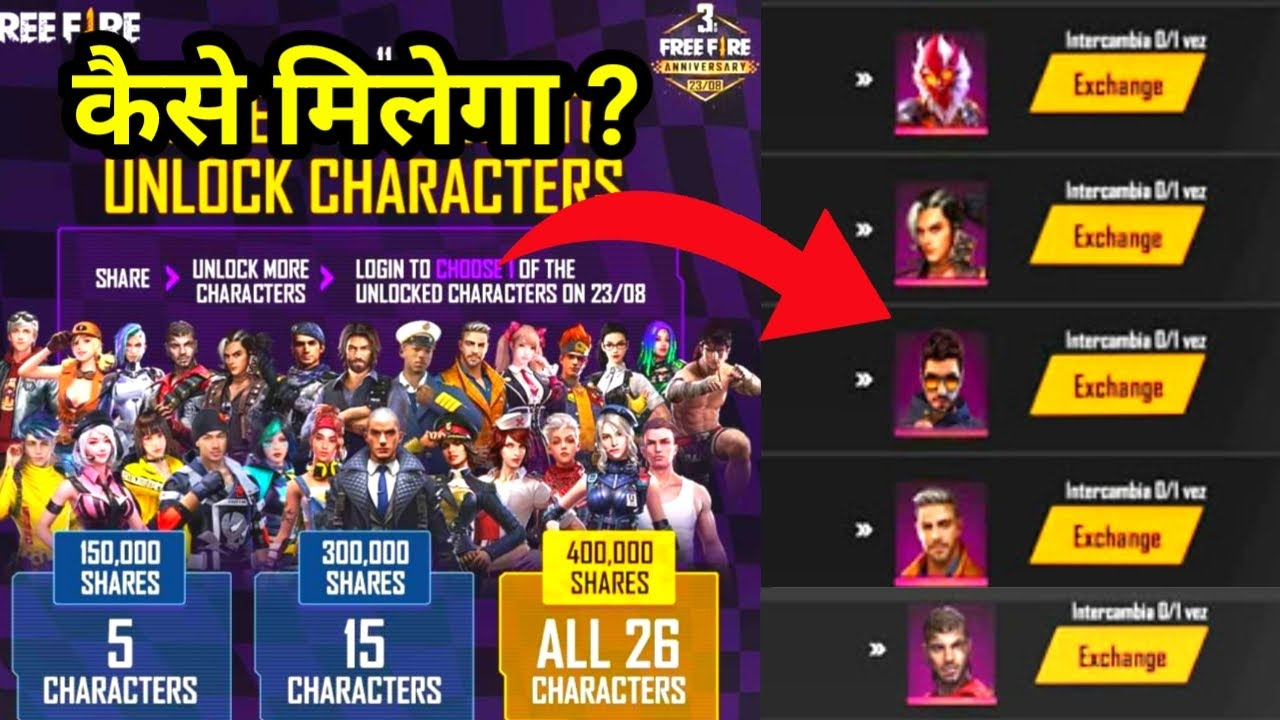 Free Fire New Event Share This Post Unlock All Character || How To Get All Character in Free Fire