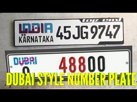 Car Number Plate Number Plate Dubai Style Number Dubai
