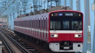 京浜急行線北品川駅エアポート急行羽田空港行き通過