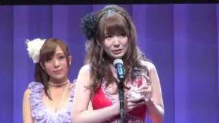 """AV Broadcasting Awards 2014 : Yui Hatano tears """"Best Actress Award"""""""