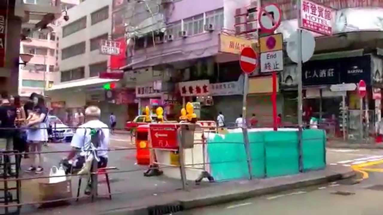2017 香港自由行 -A21機場公車彌敦道下車站步行往旺角智選假日酒店 Holiday Inn Express Hong Kong Mongkok - YouTube