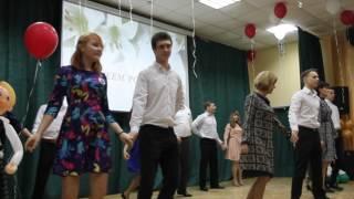 Юбилей школы №3 в Бердске