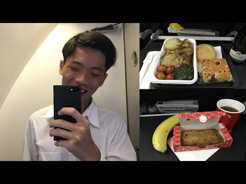 Qantas Flight QF82 Singapore to Sydney Airbus 330-200 Economy Class