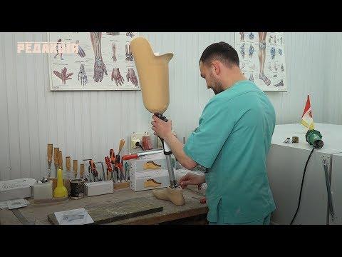 Одесский протезно-ортопедический завод обслуживает около 33 тыс льготников