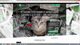 Заработок с программой автосерфинга WebCash. Установка на Mozilla Firefox.