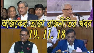 bangladesh latest news