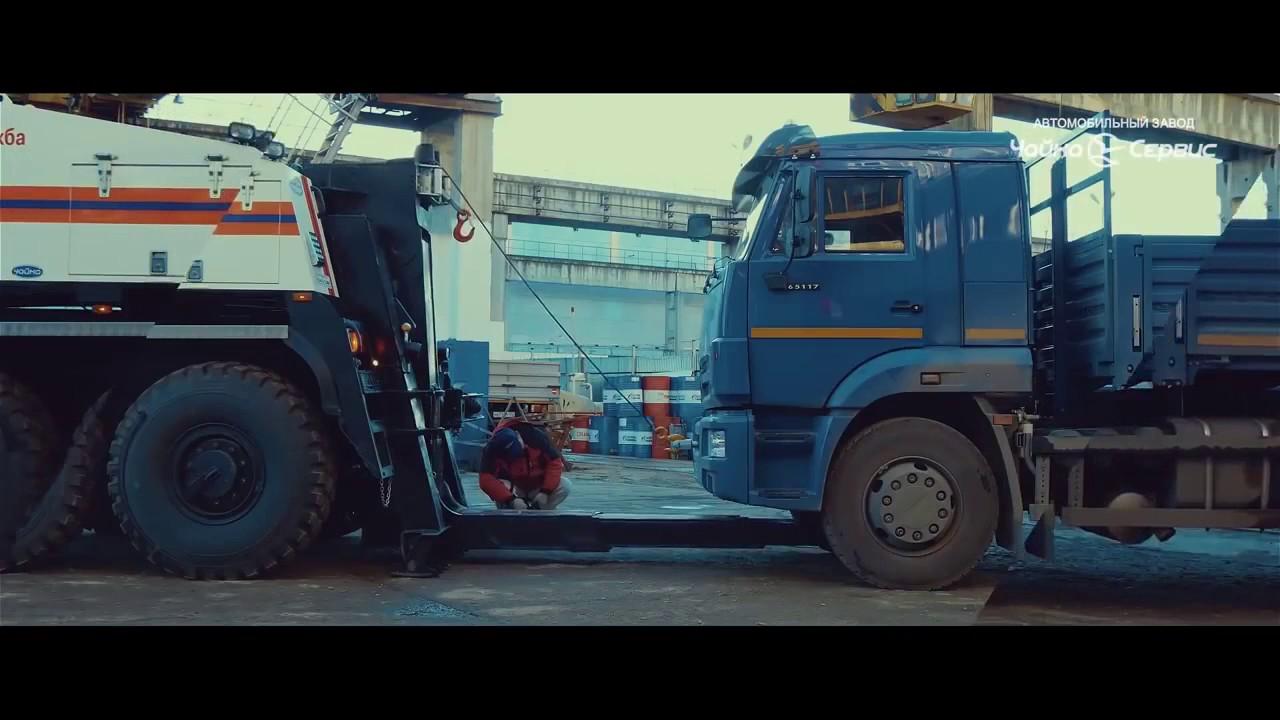 4 янв 2017. В наличии. Грузовой эвакуатор с манипулятором. , 3 900 куб. 3 280 000 р. Hyundai hd78, 2012. В наличии. Грузовой эвакуатор с манипулятором. , 3 900 куб. См. , 4 000 кг. 6327. Уссурийск. Mitsubishi canter. Mitsubishi fuso canter, 5 200 куб. См. , 3 700. 1 100 000 р. Mitsubishi canter, 1999.