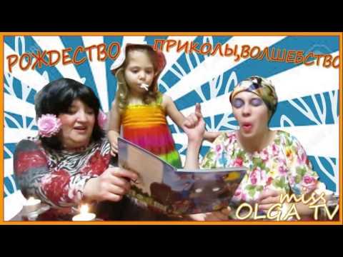 Стриптиз Оли Бузовой супер!!! смотреть онлайн бесплатно