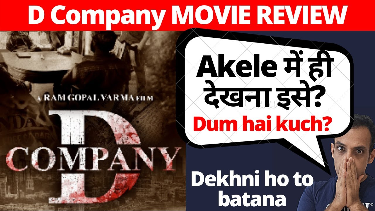 Download D Company Movie Review I 2021 I D Company The Real Story of Dawood Ibrahim Review I Ram Gopal Verma