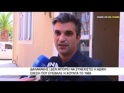 Στην διεύθυνση υδατών λόγω πηγών Βοϊράνης ο Δήμαρχος Δοξάτου Δ.Δαλακάκης