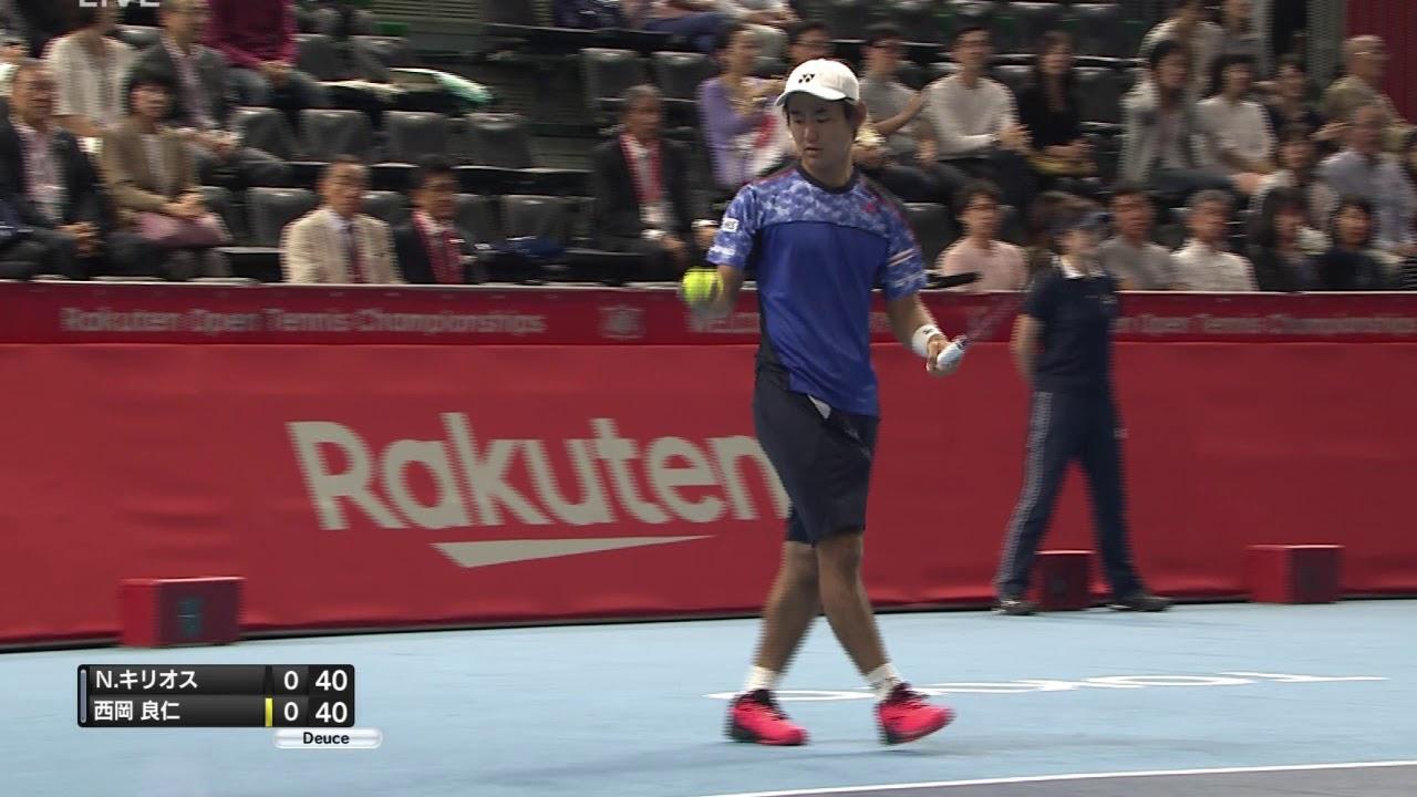 テニス 西岡が三本しのいだ後ボールパーソンの靴が脱げて滑ってこける。ニック・キリオス股抜き。