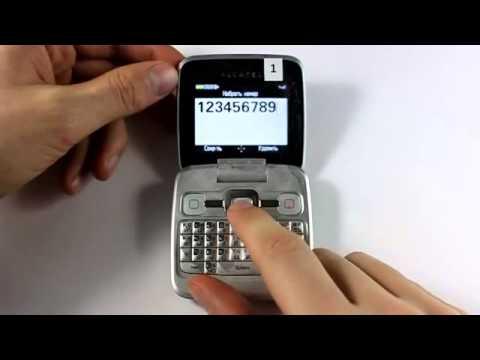 TechnoCrash#42 Alcatel OT-808 Freeze test (2 hours)903