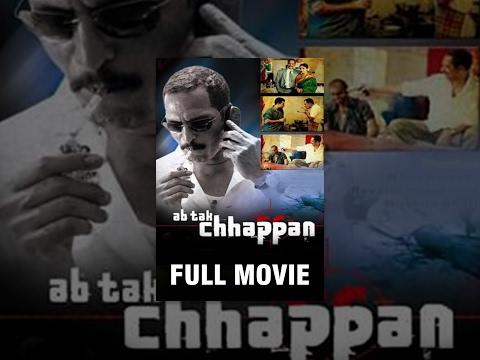 Ab Tak Chhappan Telugu Full Movie   Nana Patekar   Mohan Agashe   Ram Gopal Varma