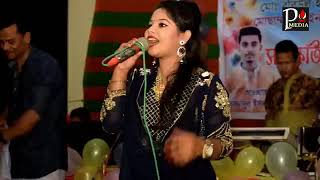 Bangali best singer shiuli best profomance