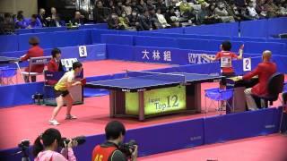Obayashi Cup' JapanTop12 Table Tennis Tournament2012 2/11 大林カッ...