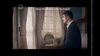 Repeat youtube video თურქული სერიალი - შავი ვარდი 1 სერია (ქართულად ემიგრანტების თხოვნით)