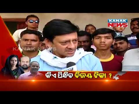 Bijepur By-Poll: Interview With Sidhant Mohapatra