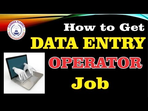 What is Data Entry Operator Job|Data Entry Meaning,Required Skill all about Data Entry Jobs Hindi