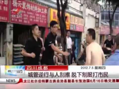 Street Enforcement Chengguan In Chengdu Gets In Scrape, Does Not React Well