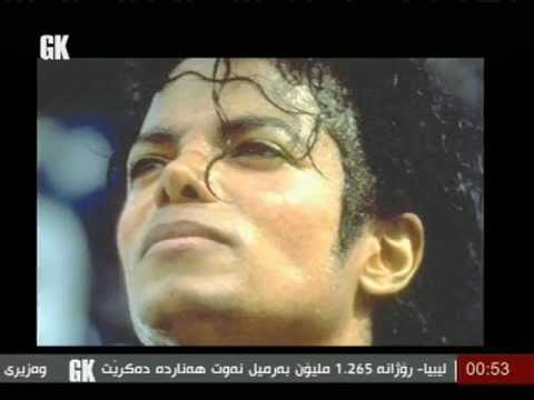 Gali Kurdistan TV Michael Jackson