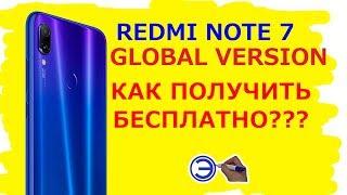 REDMI NOTE 7 GLOBAL VERSION