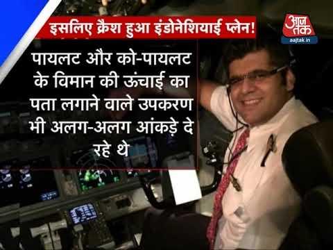 Indonesia Plane Crash: Indian Pilot Bhavye Suneja Dead