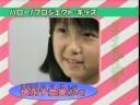 berryz工房 徳永千奈美 合格コメント の動画、YouTube動画。