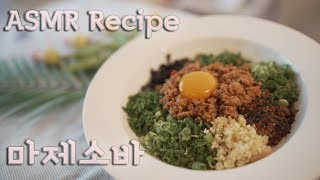 마제소바(일본비빔우동) ◈ Mazesoba ramen recipe [ Food Cinema ]