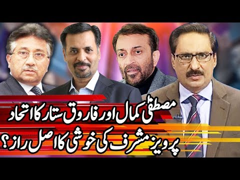 Kal Tak With Javed Chaudhry - 8 November 2017 - Express News