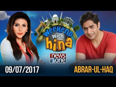 Weekend with Hina | Abrar-ul-Haq | 09-July-2017 |