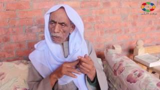 فيديو| بعد أن فقد أبنائه الثلاثة.. عجوز يطالب بصرف معاش لأسرة نجله شهيد 25 يناير