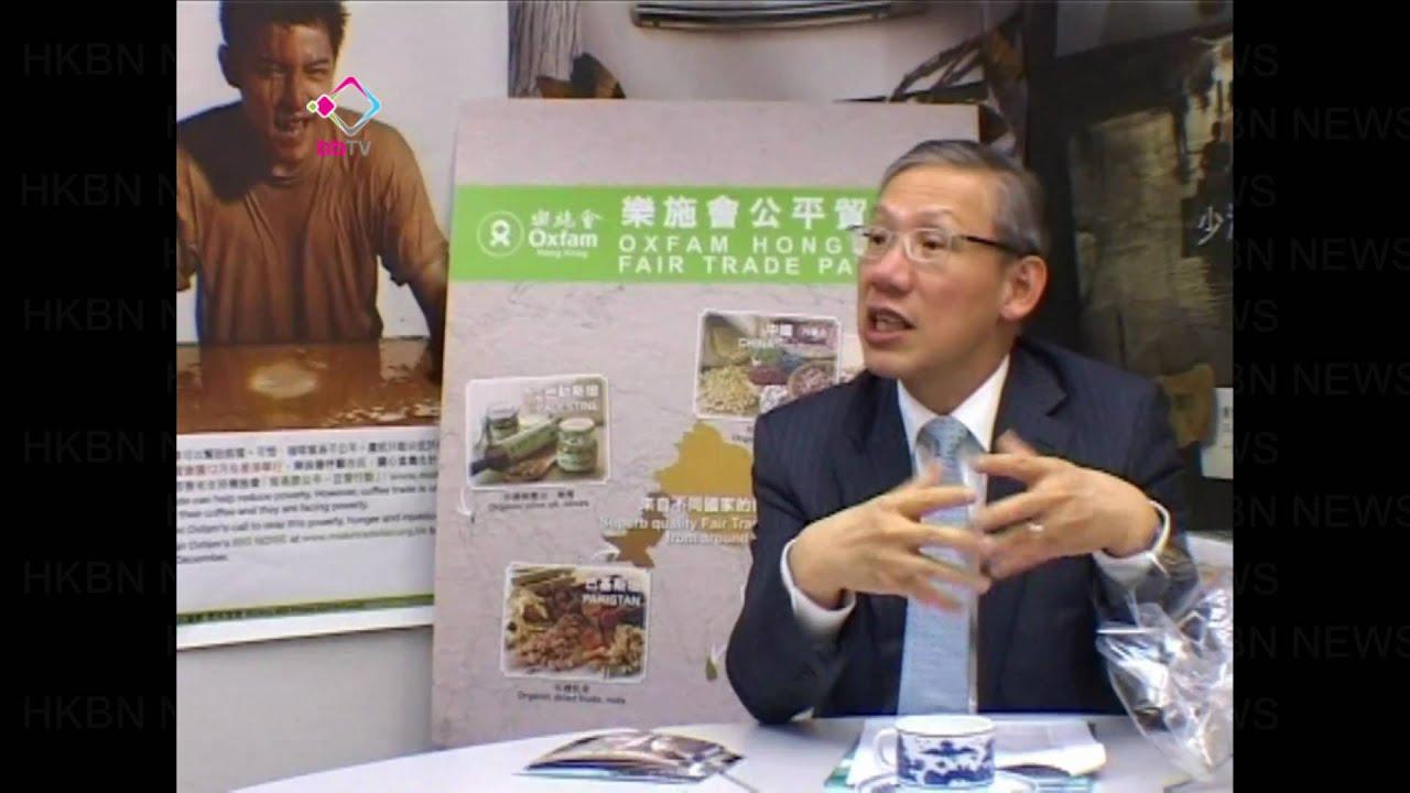 【香港精神 ‧ 盧子健率樂施會推公平貿易】 - YouTube