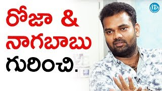 Ram Prasad About Roja And Nagababu || Anchor Komali Tho Kaburlu