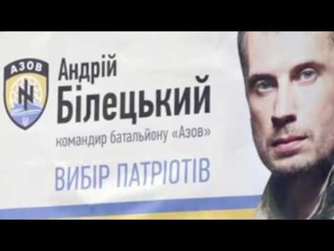 Manlio Dinucci - Heil mein NATO! L'Ucraina la rinascita del Nazismo in Europa