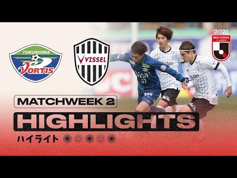 Tokushima Kobe Goals And Highlights