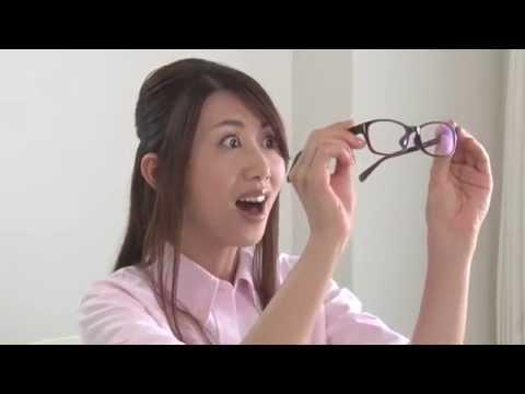 メガネ関連
