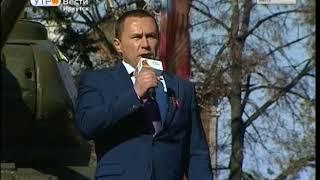Дмитрий Бердников дал старт праздничному шествию в честь Дня Победы в Иркутске