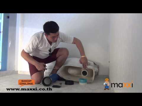 ติดตั้งส้วมชักโครก ห้องน้ำ Install Toilet Rubber Gasket