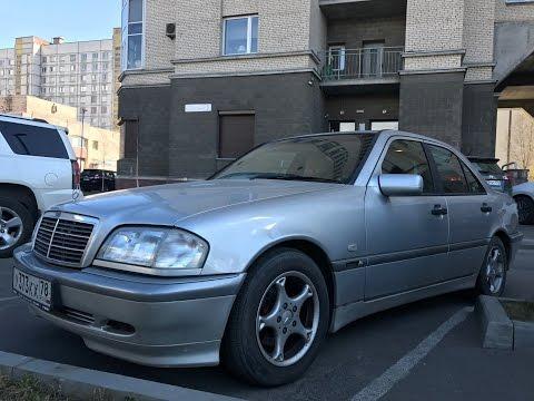 Капсула времени, но время было сложное! Mercedes-Benz C-Class w202!