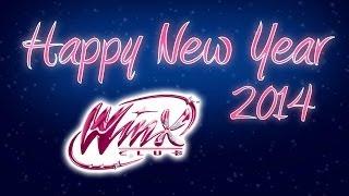 ВидеоПодарок - С Новым Годом!